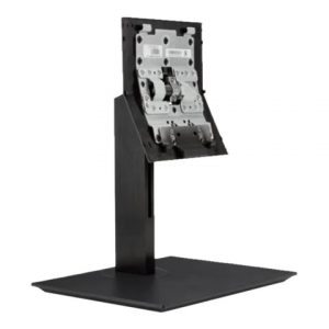 HP ProOne G4 Height Adjustable Stand 4CX34AA