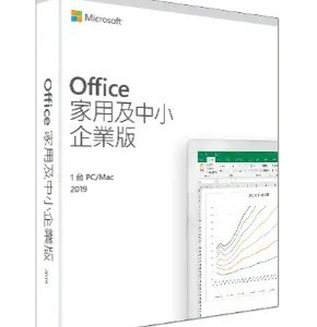 HP Office 家用及中小企業版 2019 (6TY82PA#AB5)