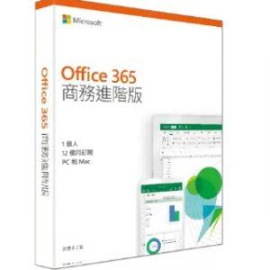 HP Office 365 商務進階版 (6TY83PA#AB5)